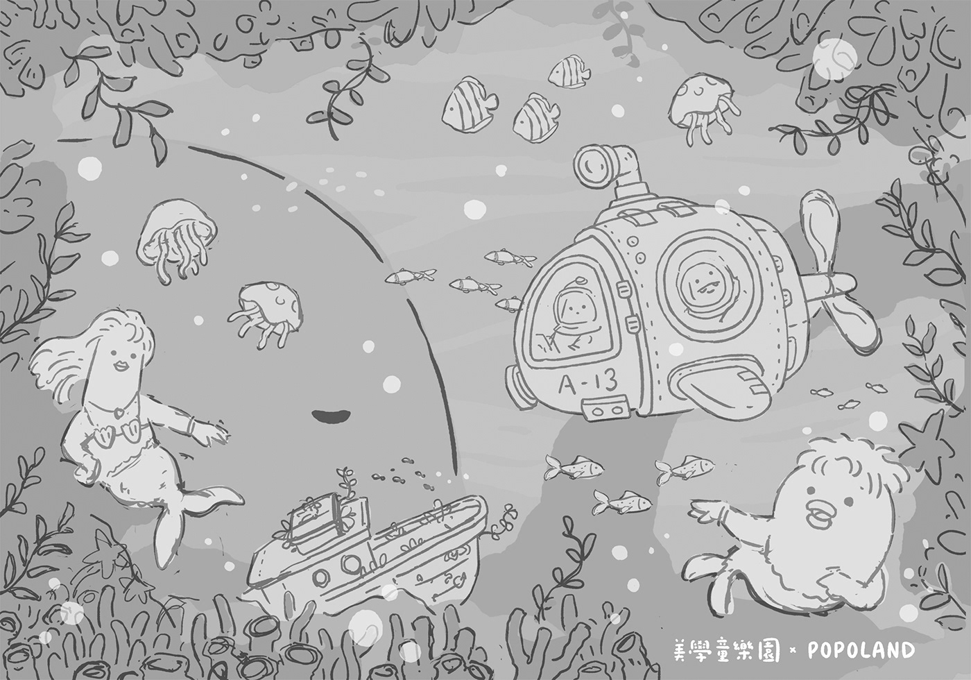 popoland 拼圖 插畫 波寶 波寶島 海底童樂園 海洋 牆面佈置 美學童樂園 遠百信義a13