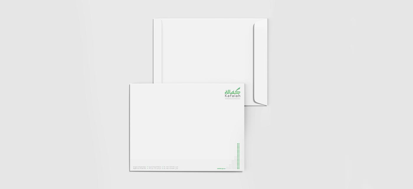 creative design kafalah rebranding