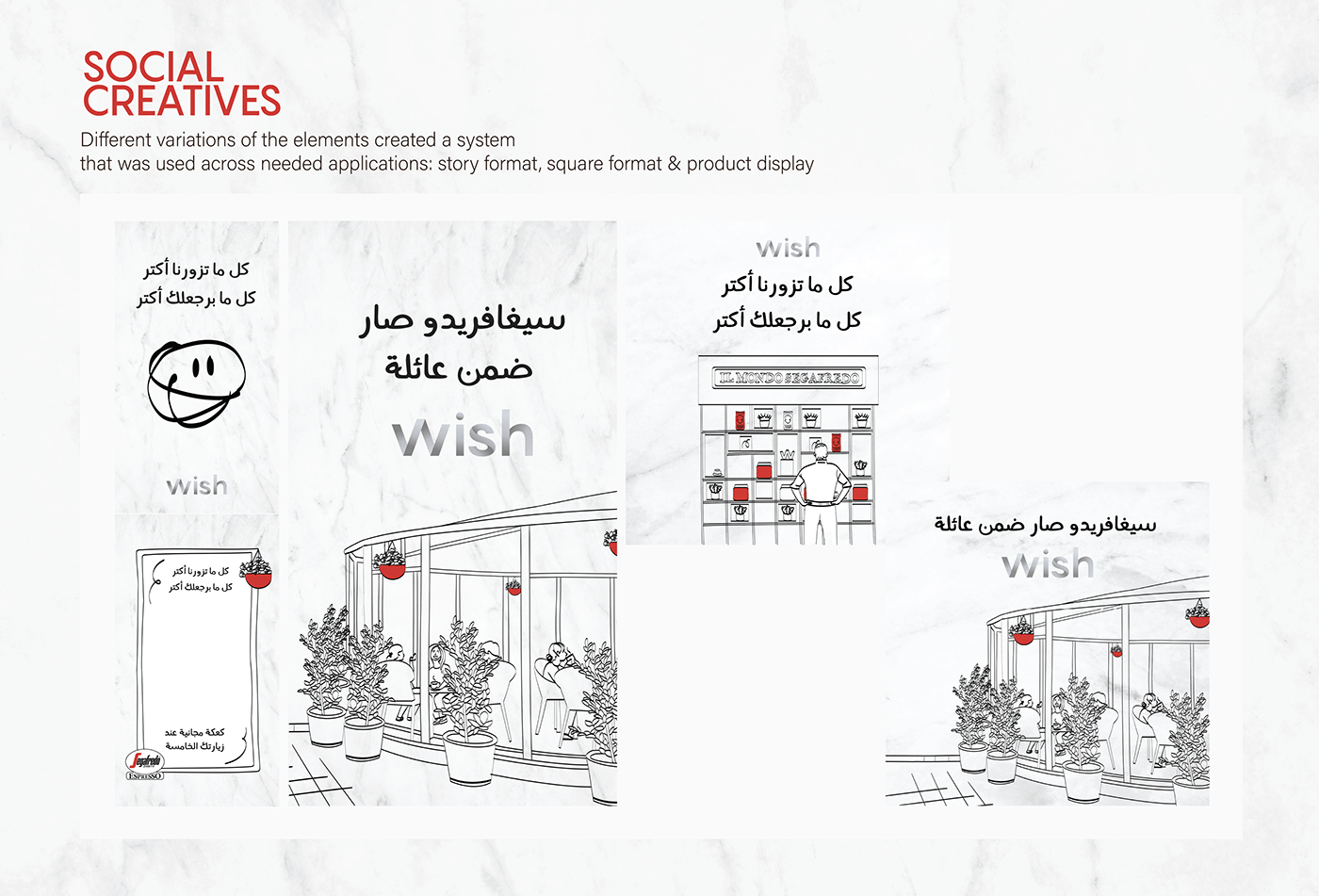 amman graphic design  jordan motion graphics