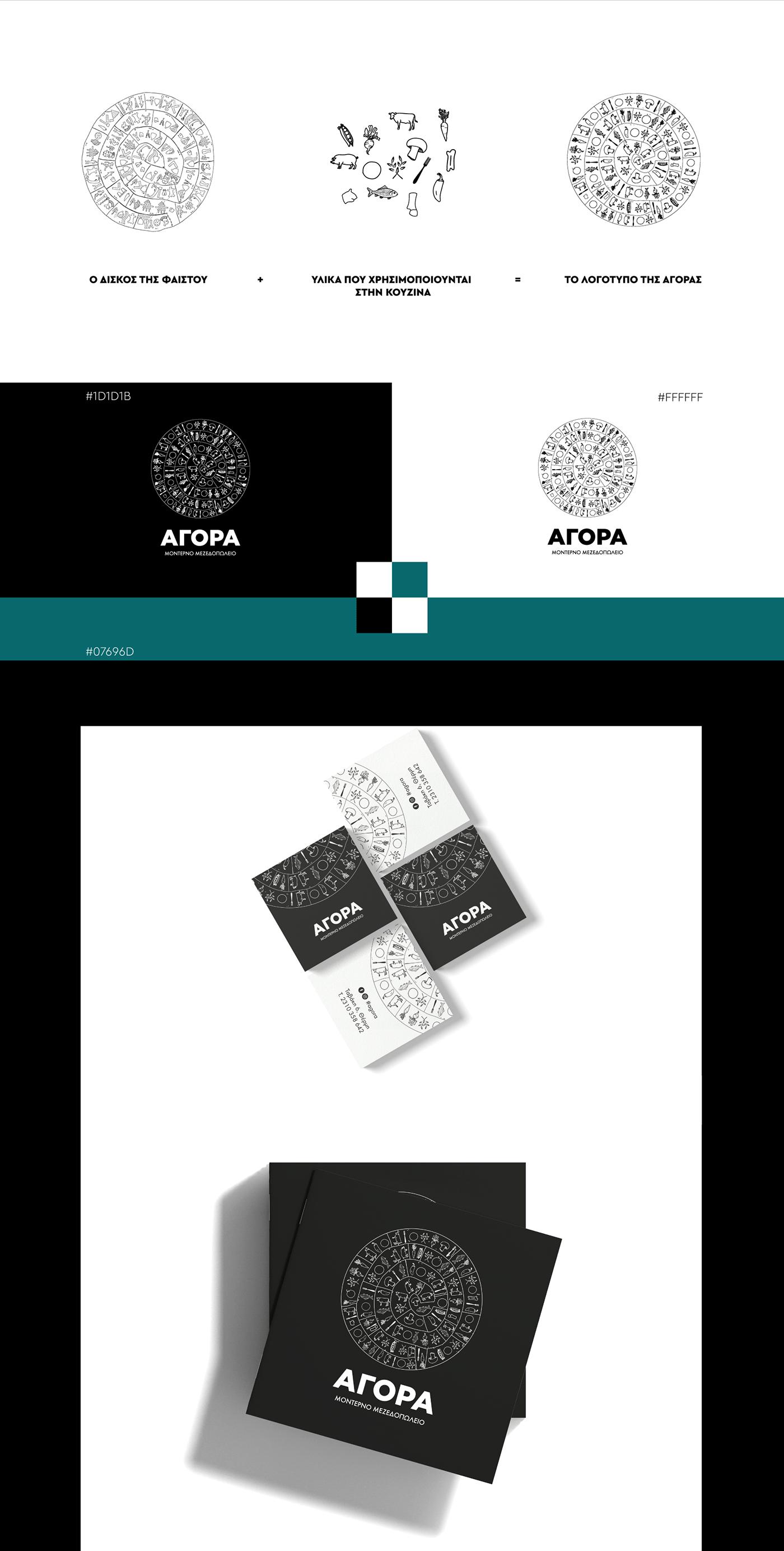 brand branding  design Food  graphic Identiny logo presentation