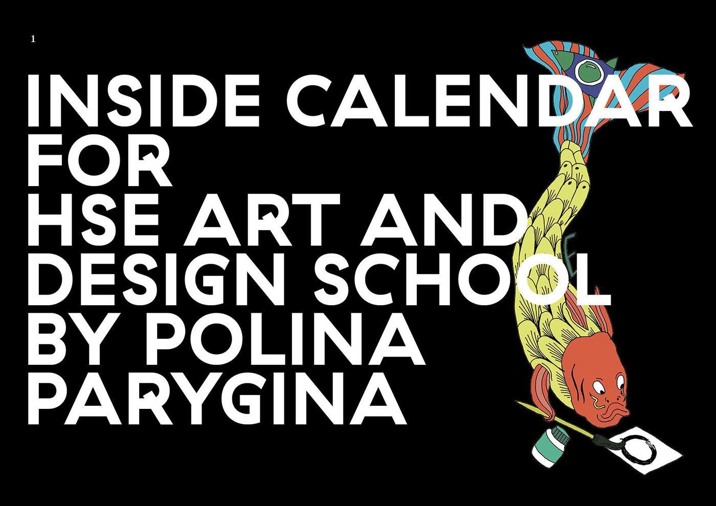 Inside Calendar For Hse Art And Design School 2018 On Behance