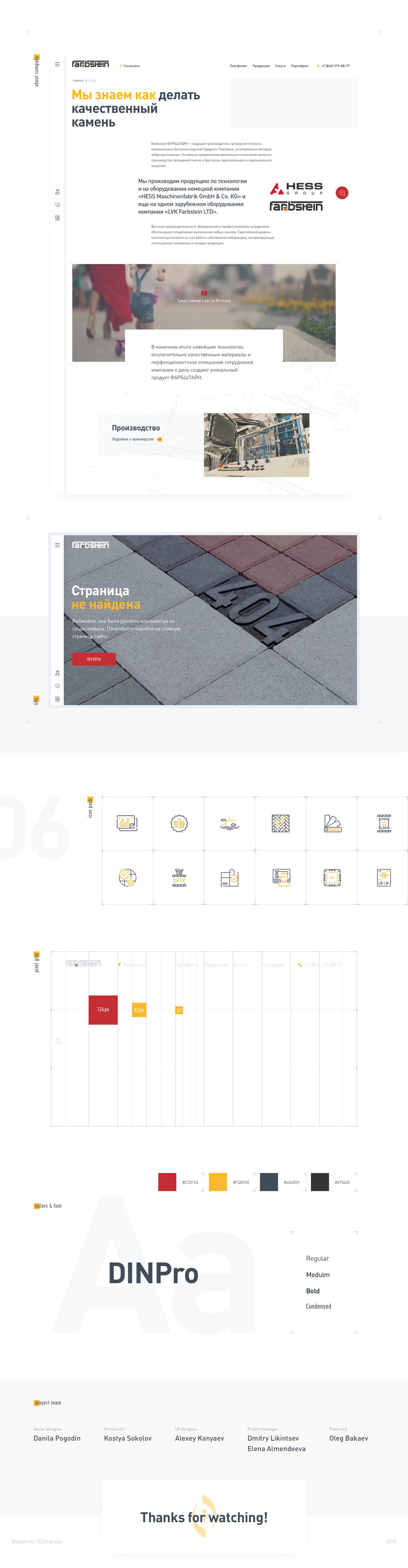 UI ux Webdesign interaction animation  construction buiding Interface checkout calculator
