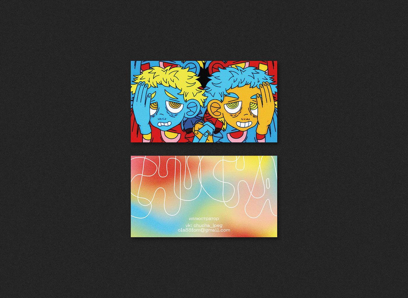 business card визитка