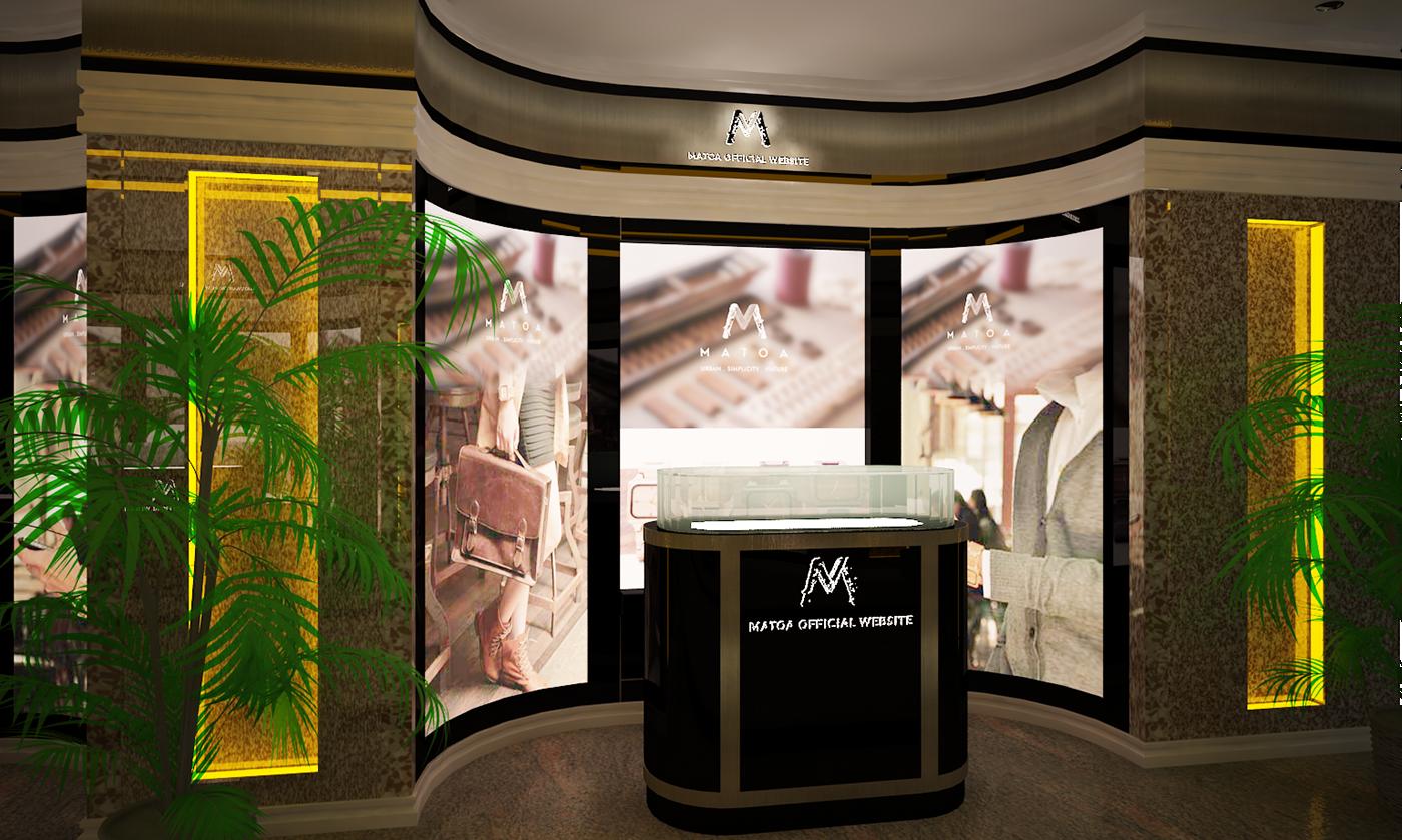 Matoa Watch luxury product point purchase interior design