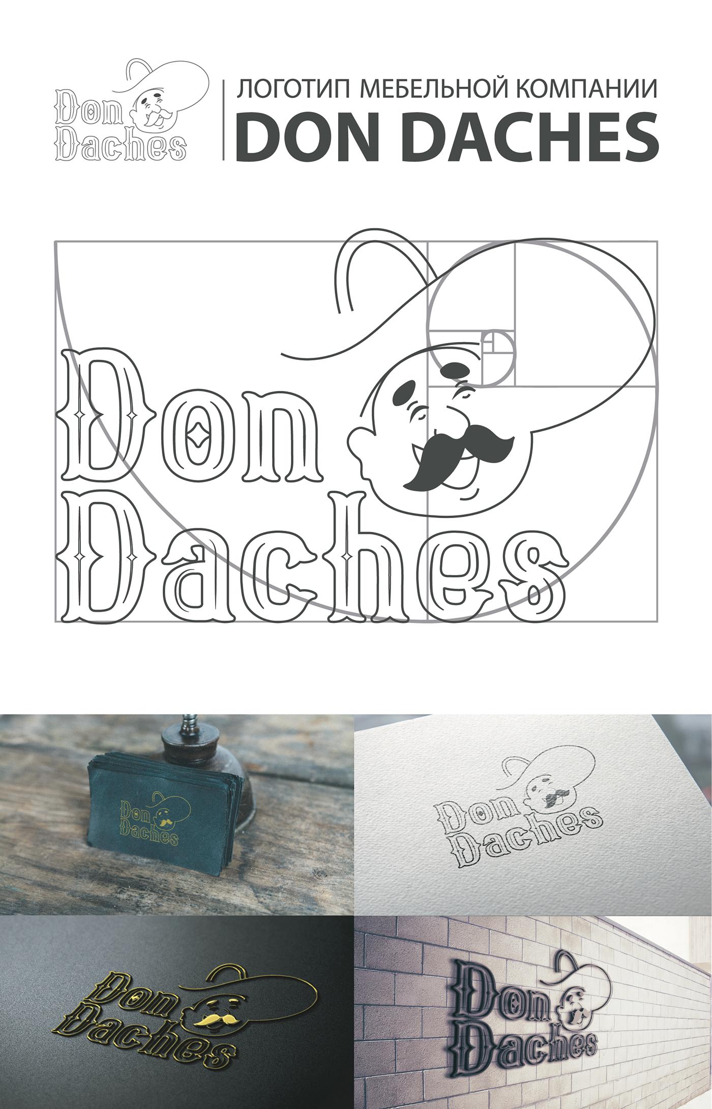 logo don daches Logotype furniture brand