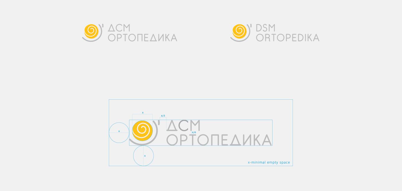 dsm Ortopetika aimlessfly darko janevski sneakers shoes kids corporate brand darjan stojanovski orange yellow snail