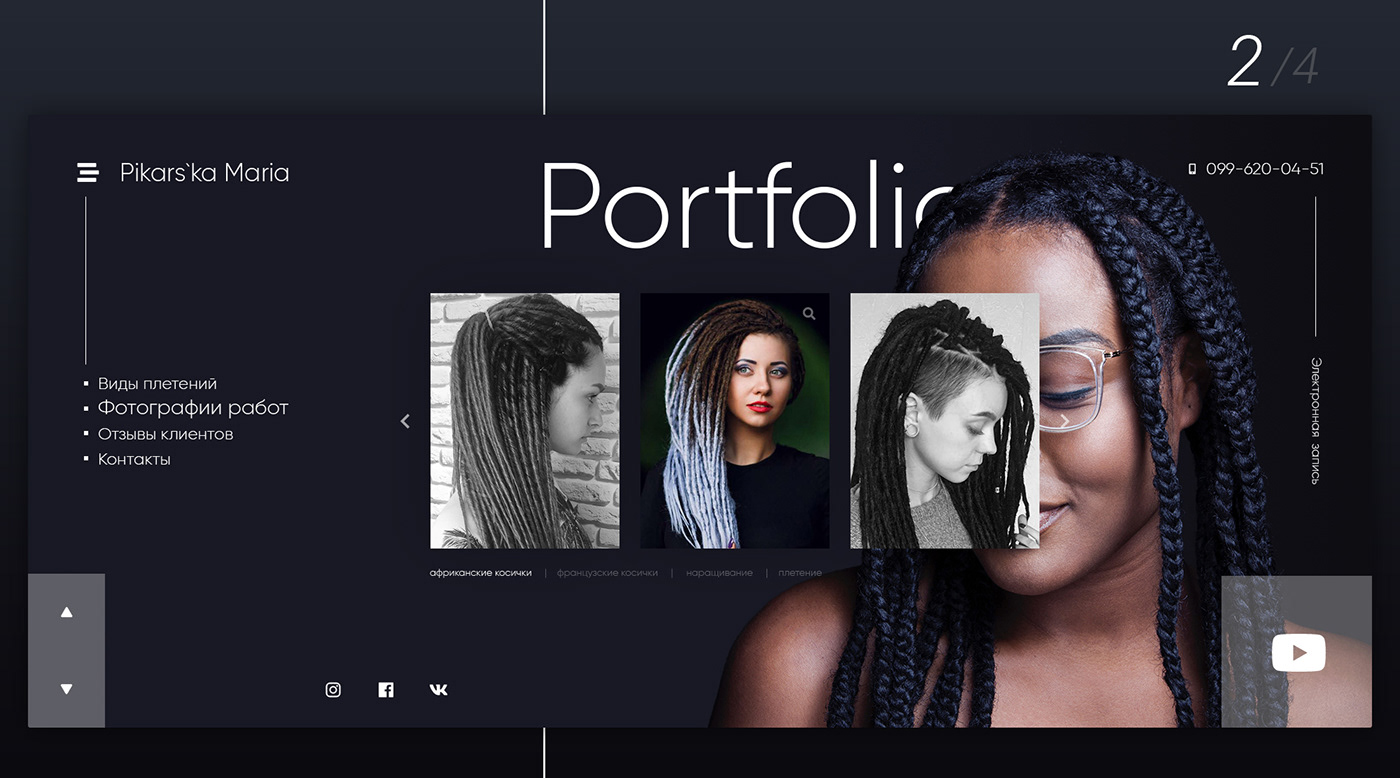 site portfolio afro afro-braids braids