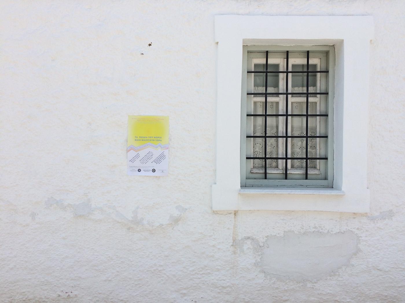 Greece graphic design  Art Exhibition environmental awareness porto heli Milisi Building Summer 2017