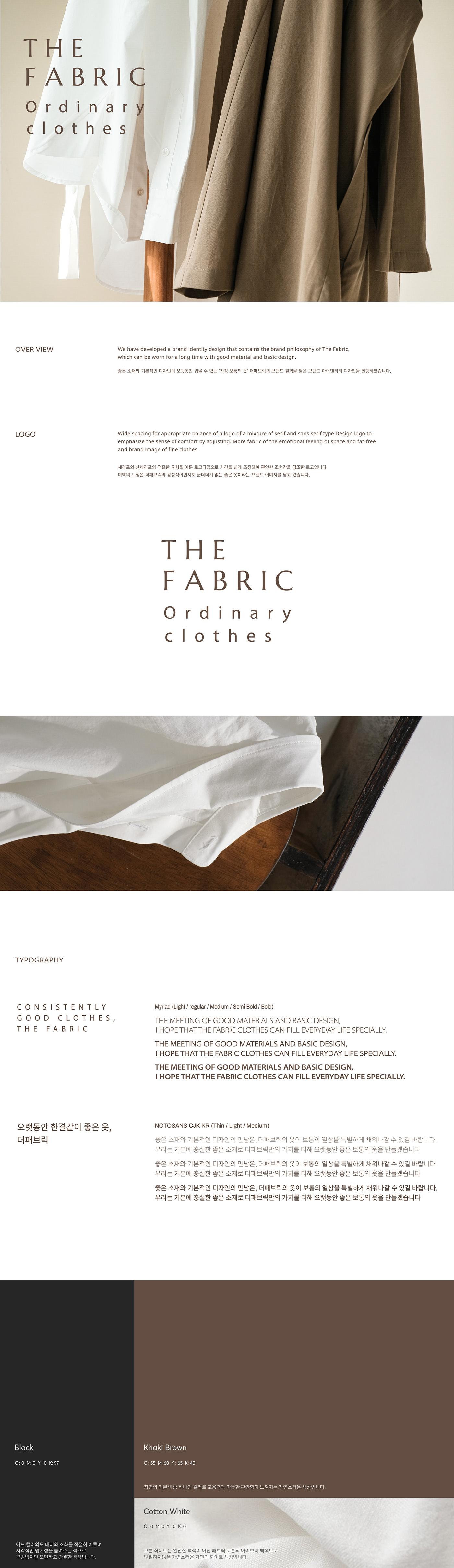 brand branding  Clothing fabric Fashion  identity Korea logo Typeface typography