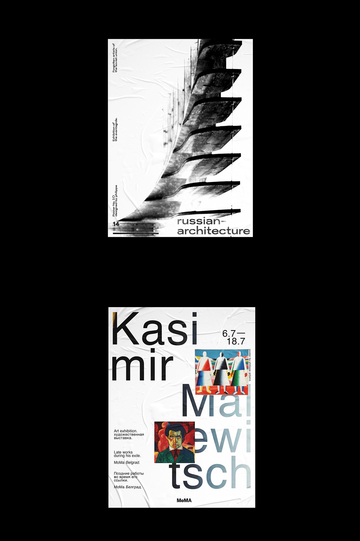 poster swiss modern helvetica neue grotesque avantgarde everyday Exhibition  Kunsthaus