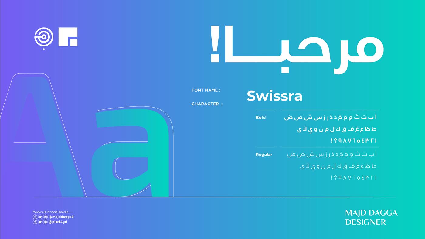أجمل 80 خط عربي للتحميل مجاناً - TOP 80 Arabic fonts 62117583799785.5d6a3e33e0b35