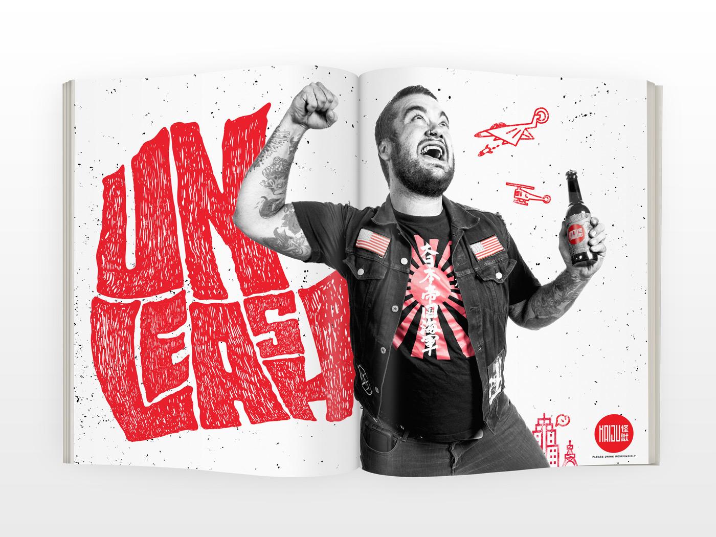graphic design  product design  kaiju horror beer art direction  screen printing