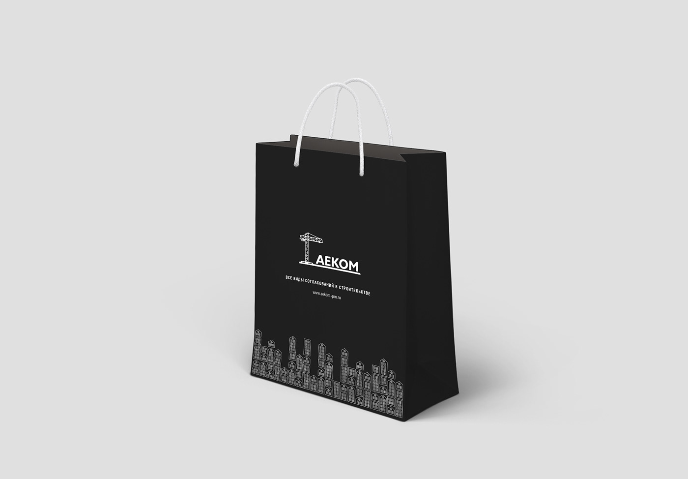 строительство фирменный стиль логотип паттерн визитки brandbook