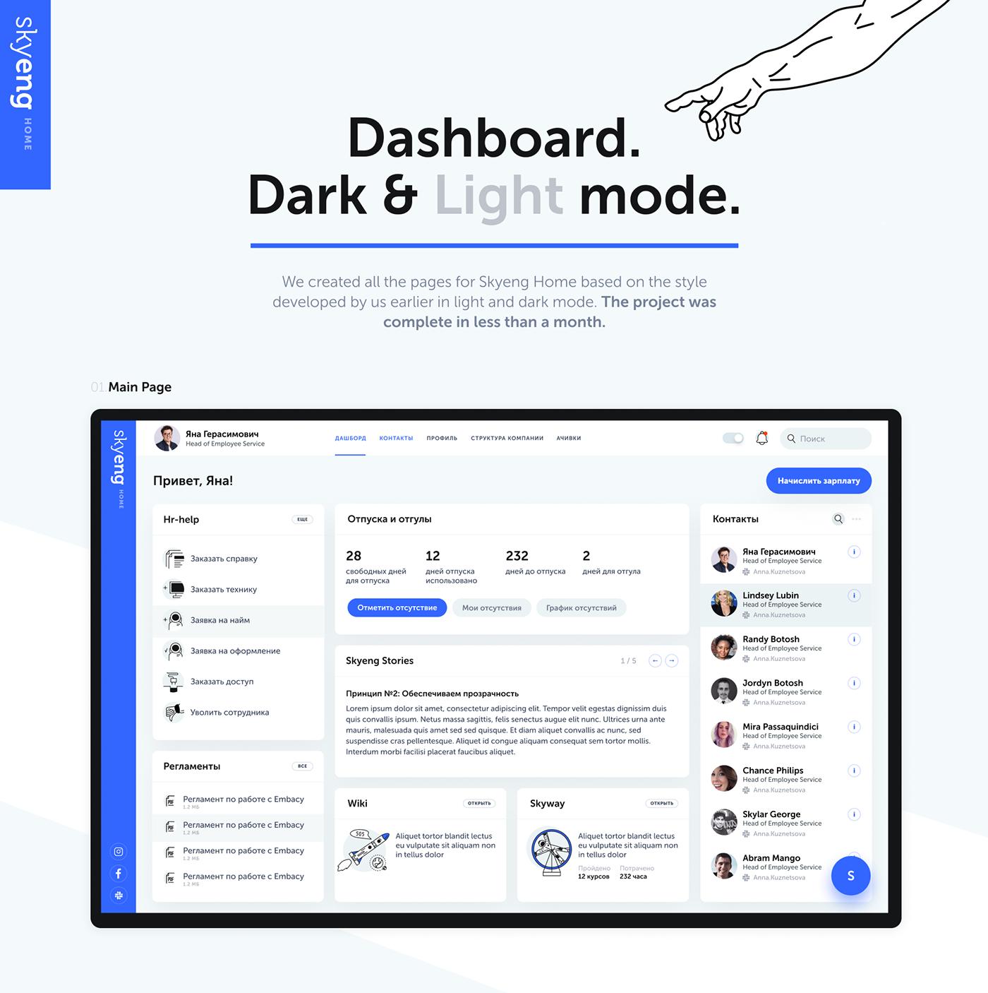 dashboard embacy Figma dark mode ux UI Startup ILLUSTRATION  UI/UX clean