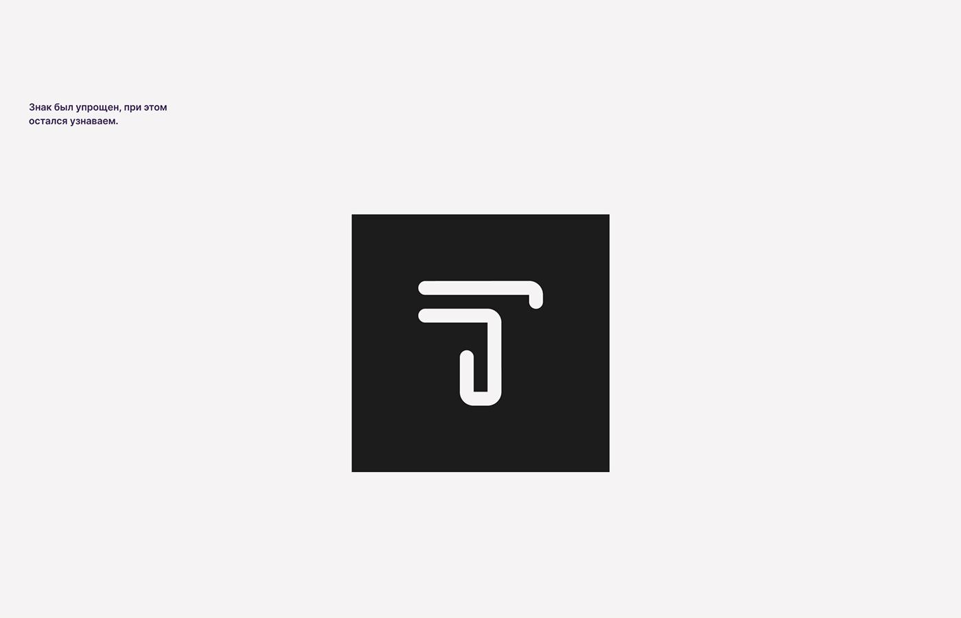 brand identity corporate fitness gym identity Logo Design Logotype sport Stretching trx