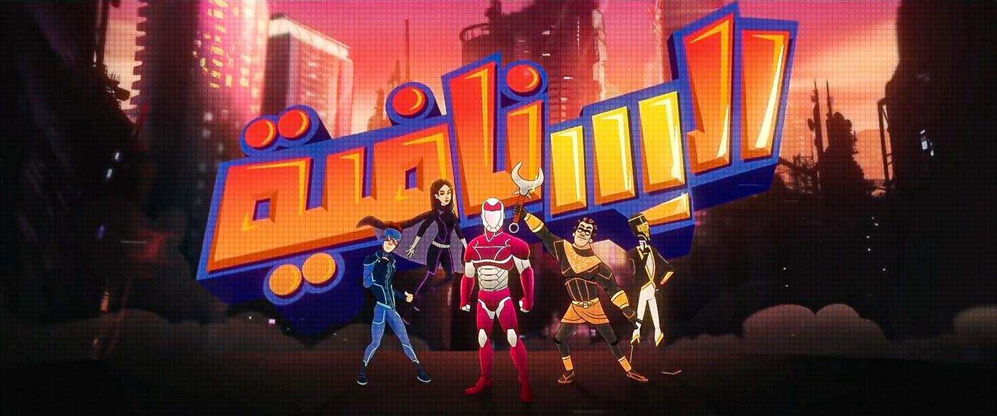 al jazeera,arabic,cartoon,fist,logo,Logotype,o2,SuperHero,type