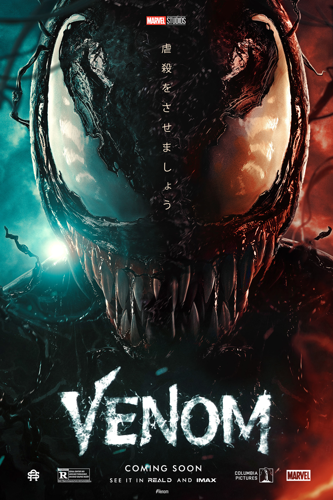 Venom®2: Let there be carnage on Behance