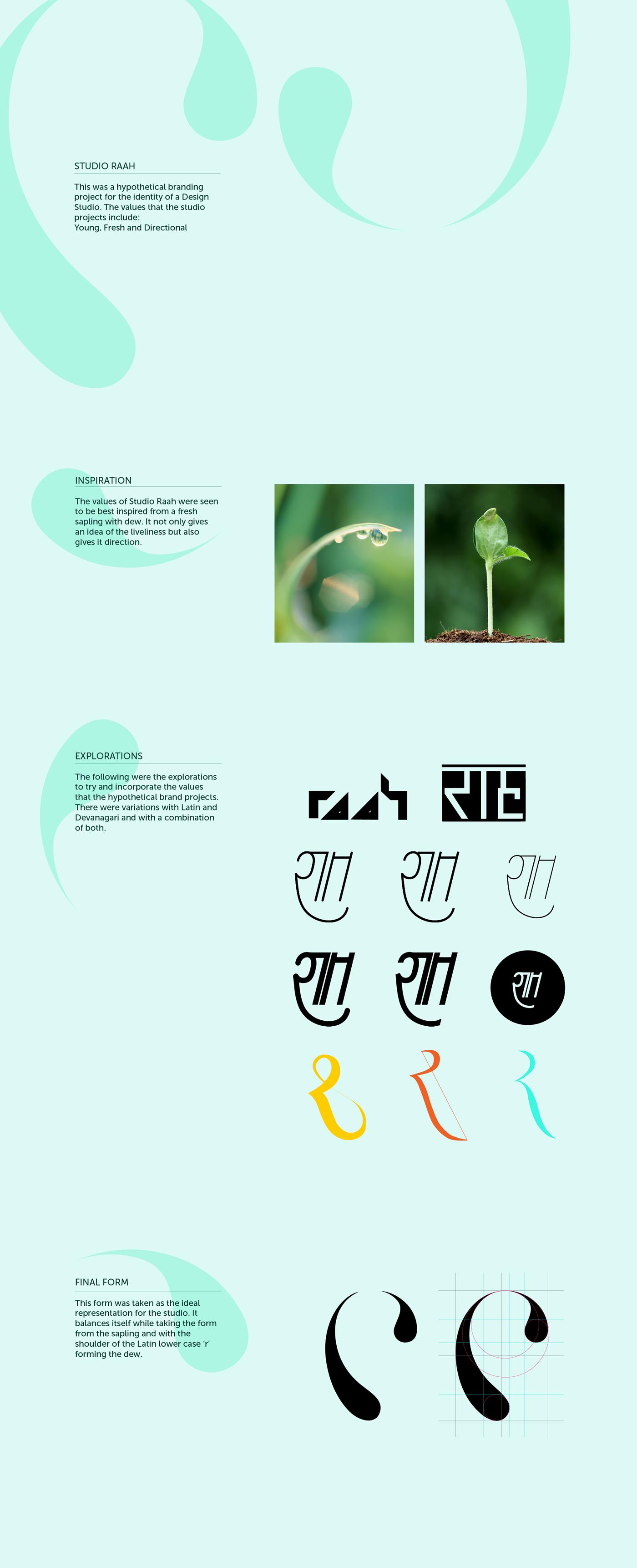 Raah - Design Studio on Behance