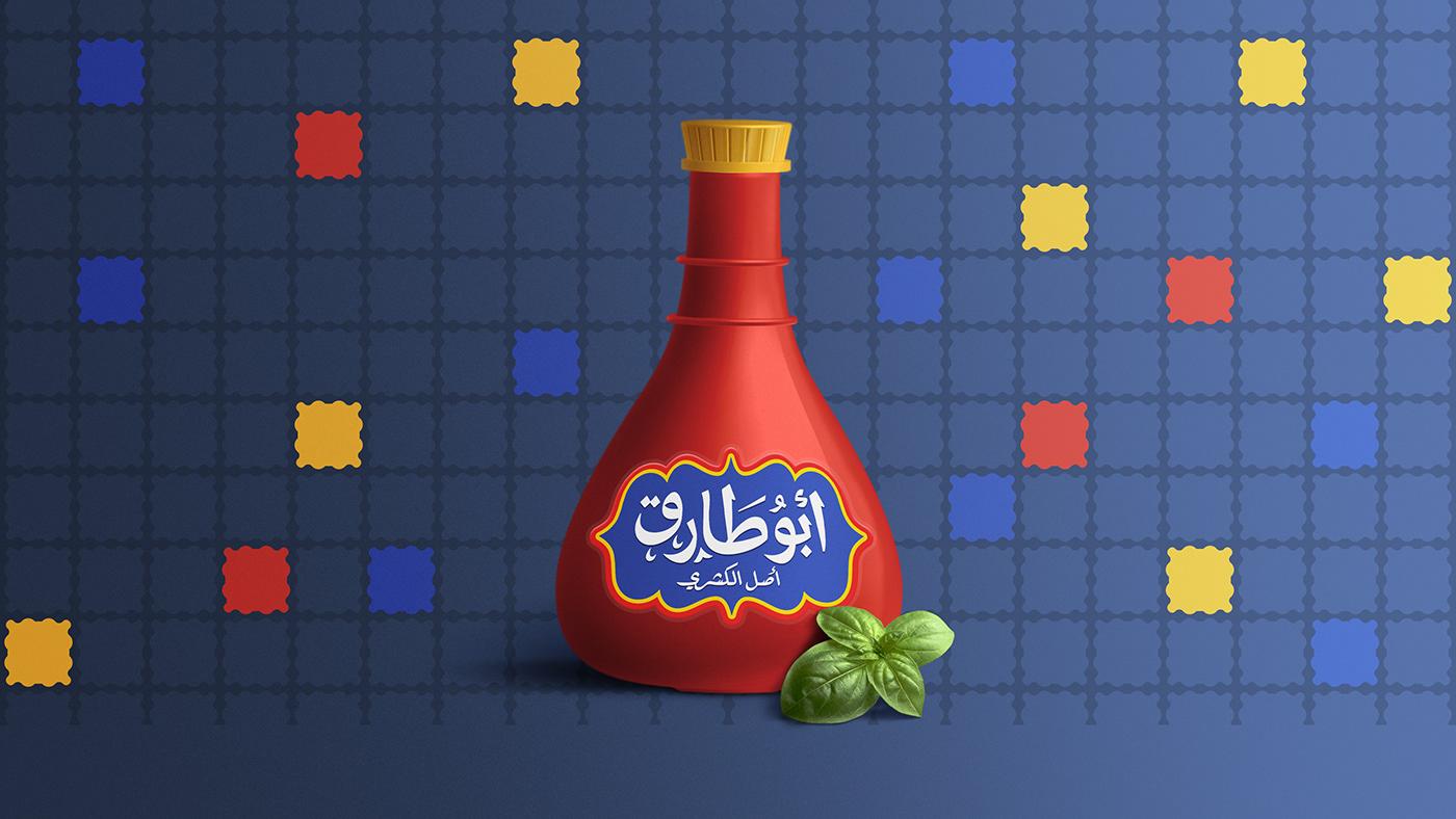 cusine egyptian food koshary menu oriental food restaurant Street Food Tarek كشري مطعم