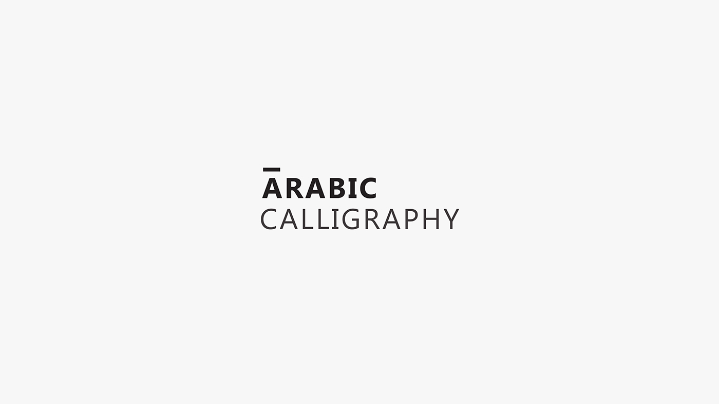 Arabic calligraphy freestyle on behance Arabic calligraphy tools