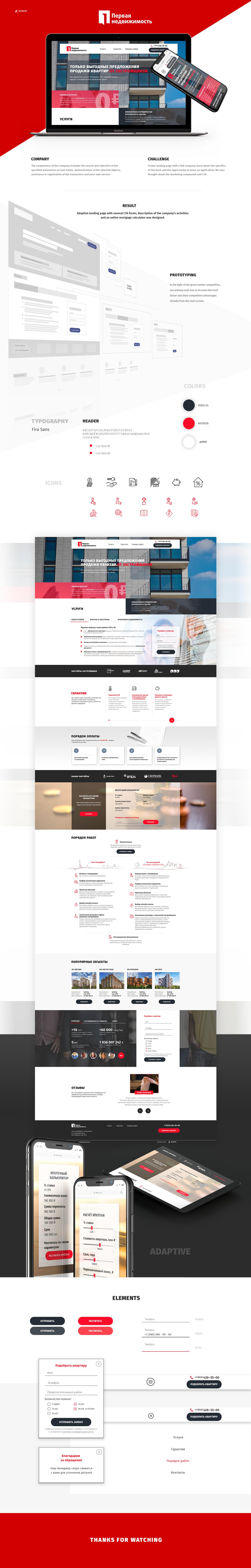 landing Estate agency Mortgage real estate Webdesign site design