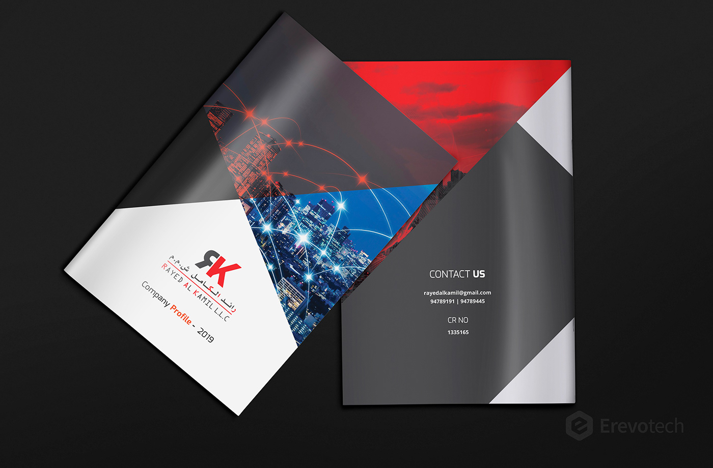 Adobe InDesign,company profile,erevotech,kabeerkhan,Oman,profile,profile design,rayed al kamil