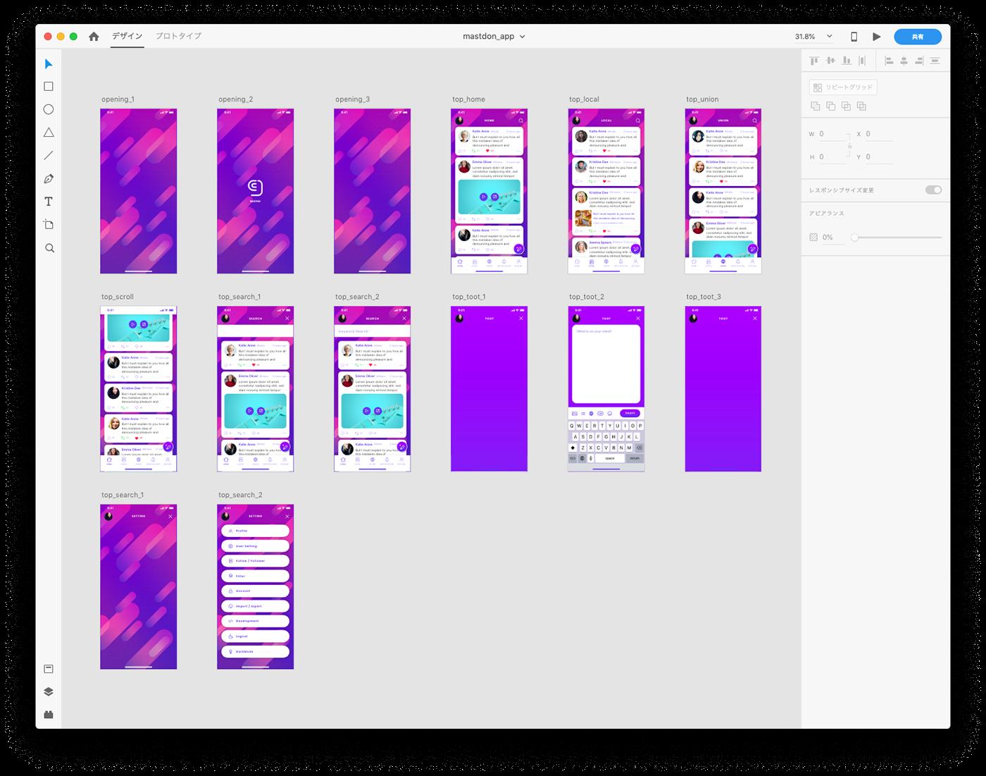 mastdon adobexd xD prototype japan app