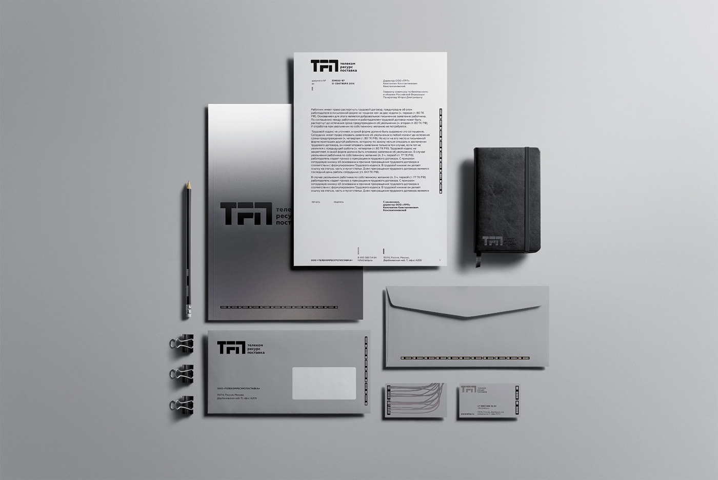 Commercial Wiring Powerpoint Presentation Trpsystem Integration Corporate Branding On Behance The Business Cards Are A Subject Of Our Especial Pride And Joy Wires Decoration Is Silver Foil Embossing That Has Been Actually Executed