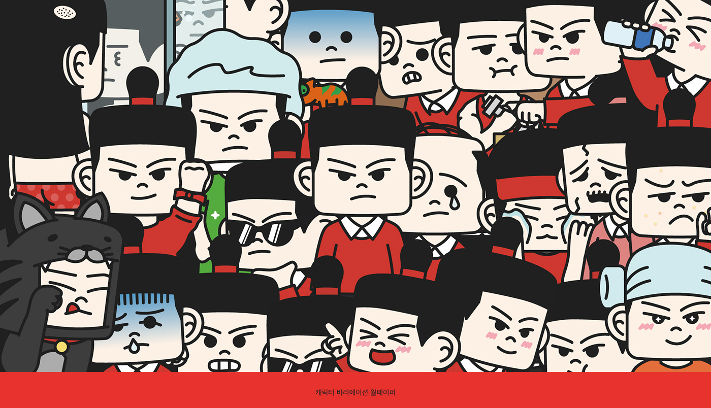 Image may contain: cartoon, human face and illustration