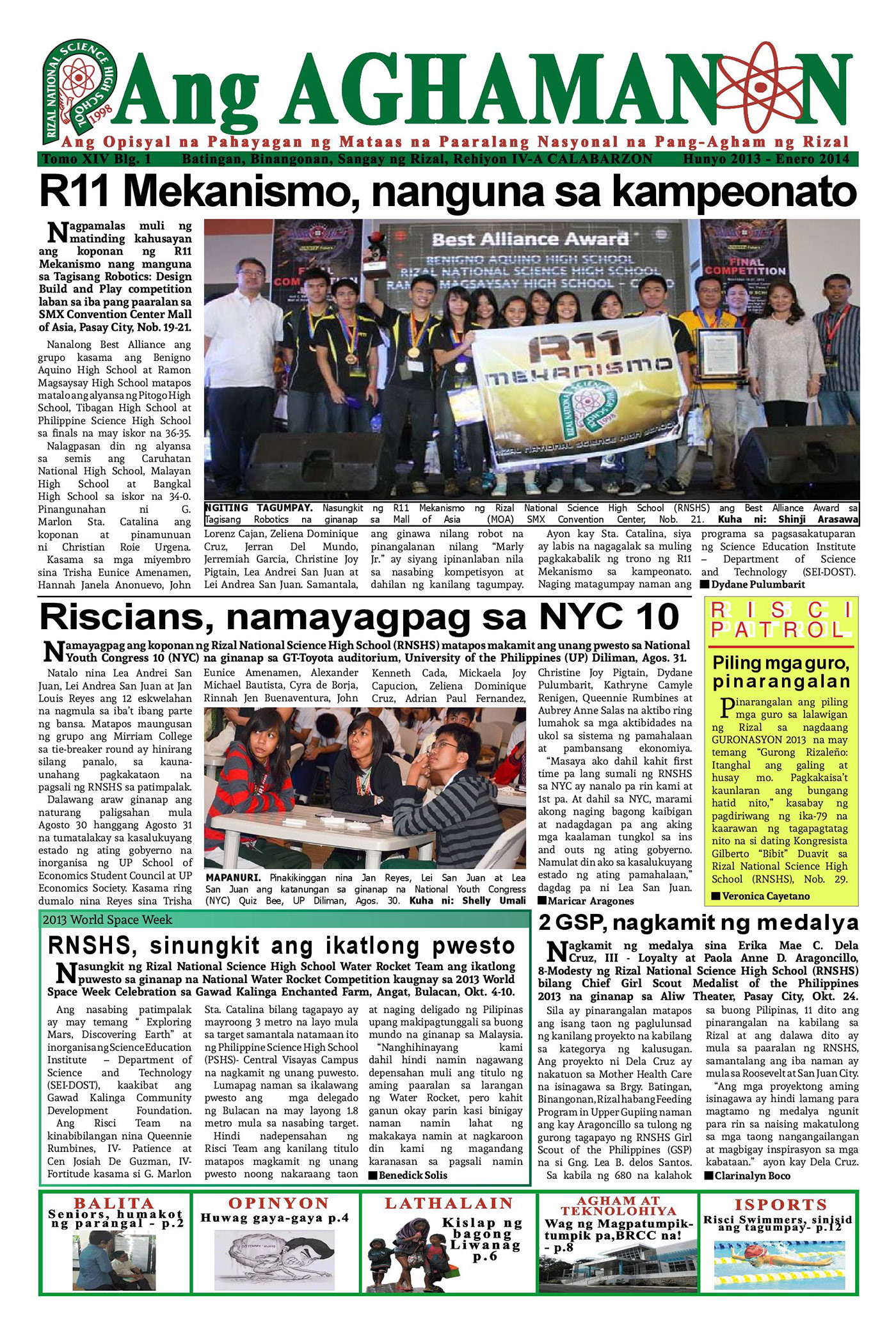 Ang Aghamanon Newspaper Layout 2014 - RNSHS on Behance