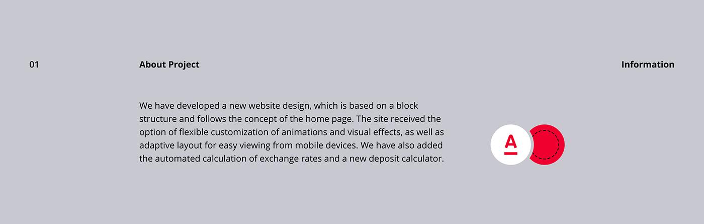 alfa bank Bank calculator deposit development finance Interface UI/UX vis-a-vis Website