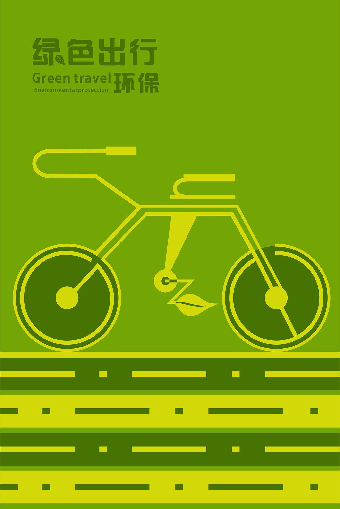 精品的20個環保海報欣賞