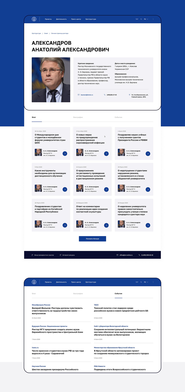 design Education Government Russia Web Web Design  Website animation  UI ux