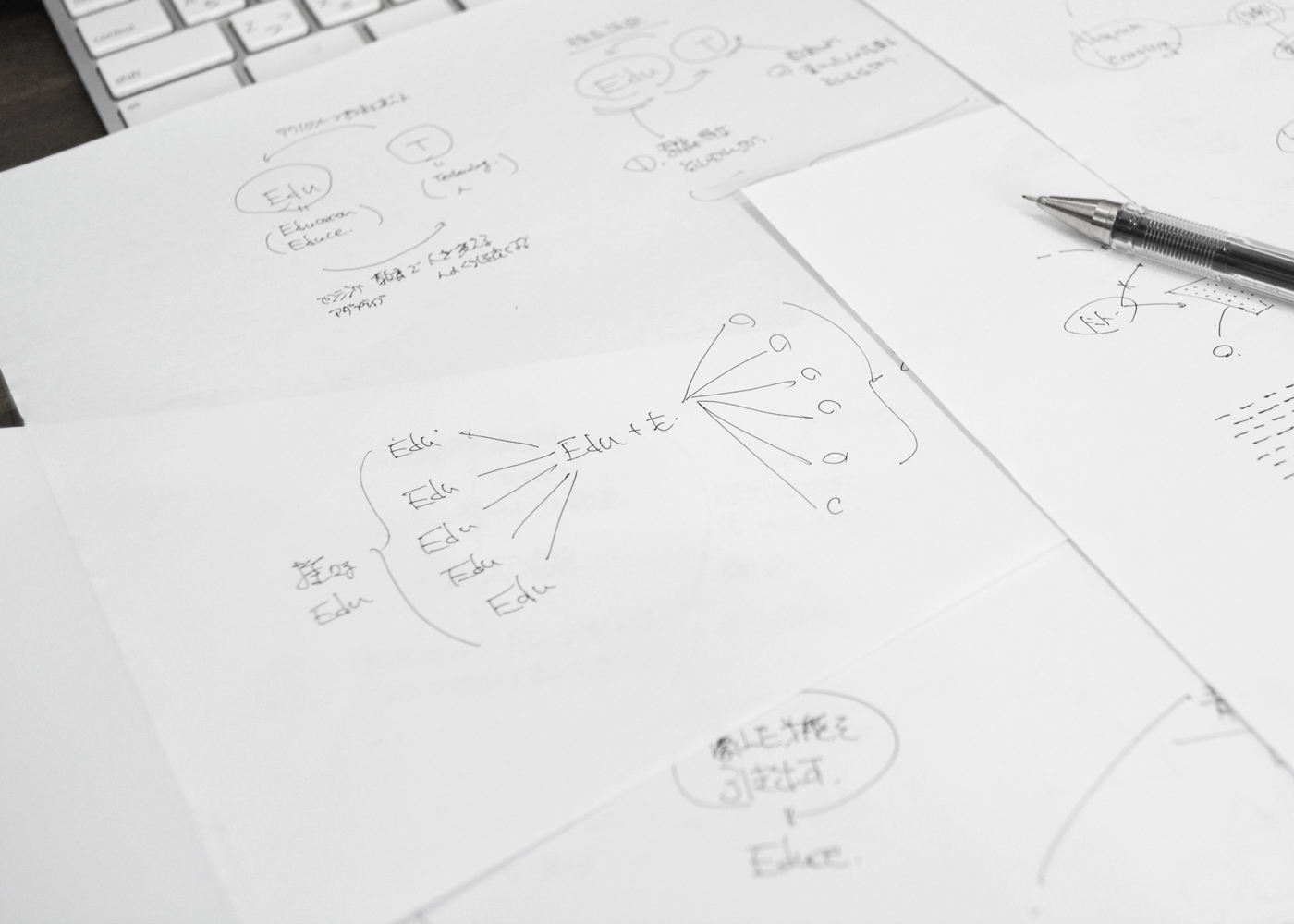 Education sxsw dot coloful business card envelope logo mark brand identity grid Dynamic tokyo japan edtech