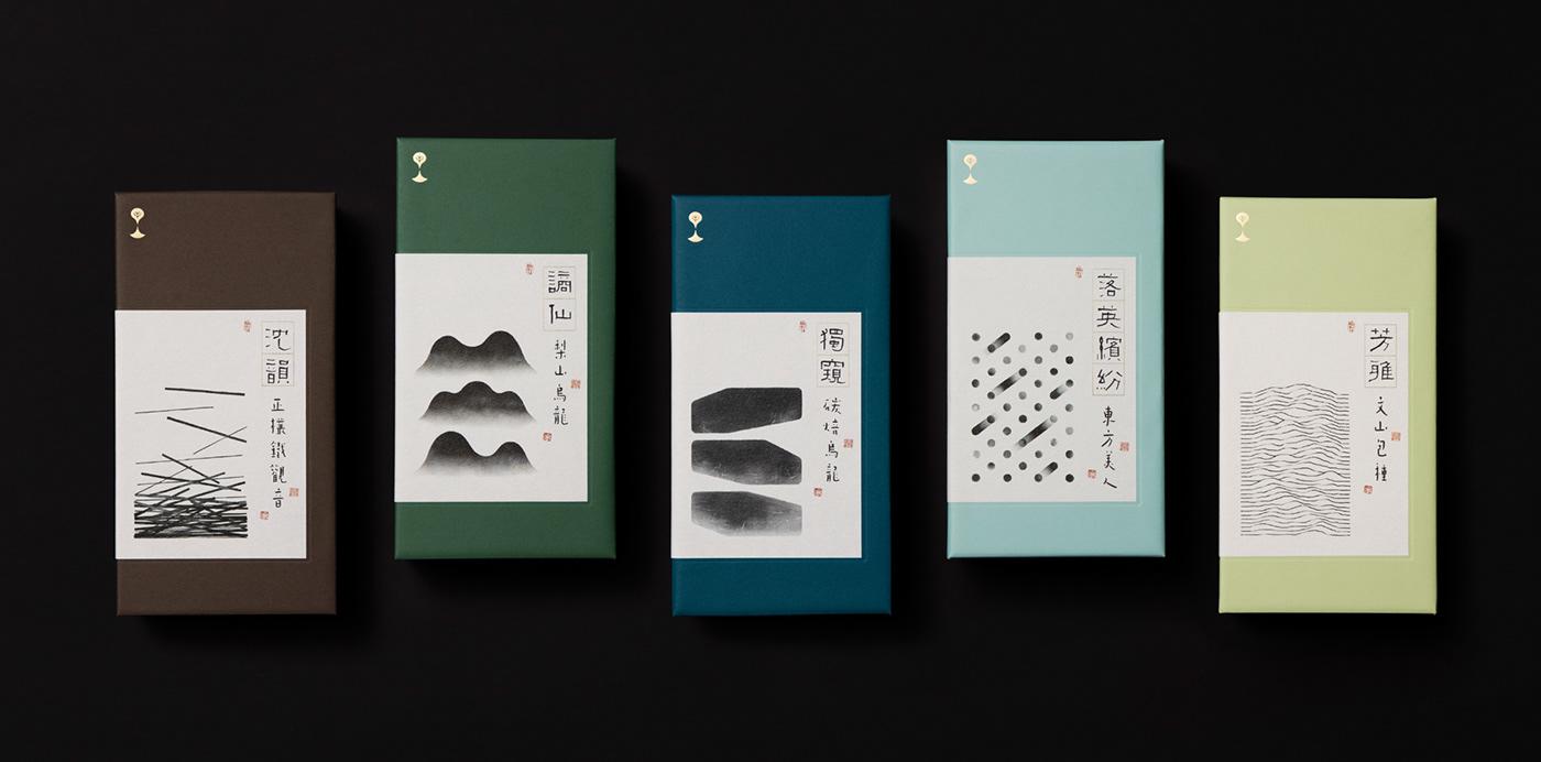 優質的15張茶葉包裝設計欣賞