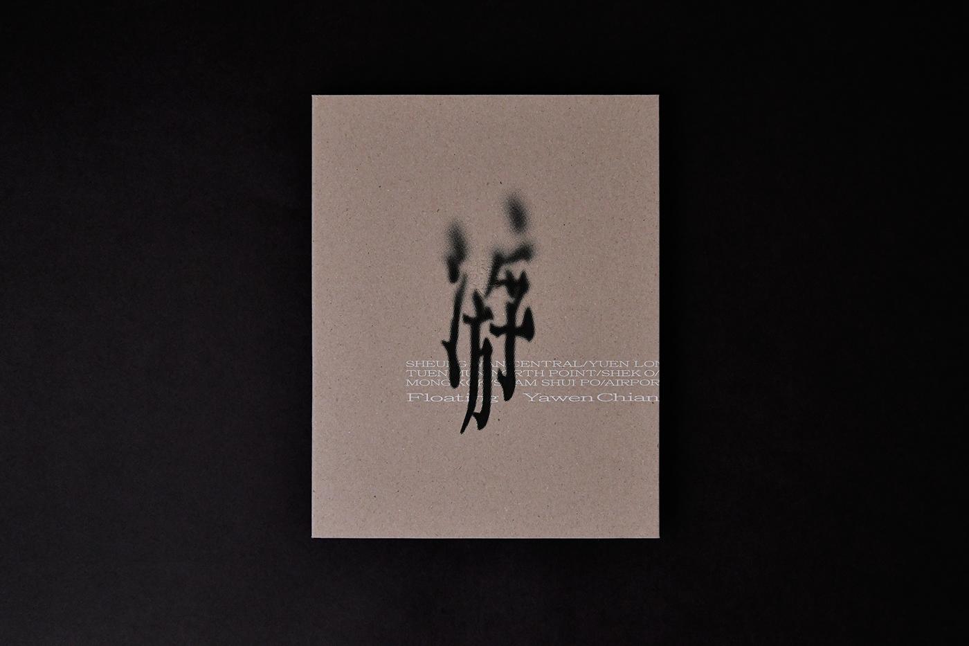 Photography  book design cover design typography   Bookbinding 攝影集 書籍設計  裝幀 editorial Zine