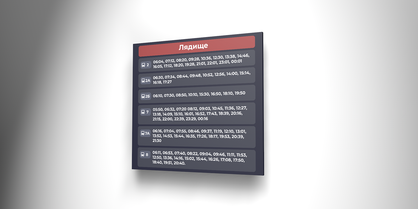 Дизайнер разработал проект табличек с расписанием для борисовских остановок. Здорово смотрится! 1