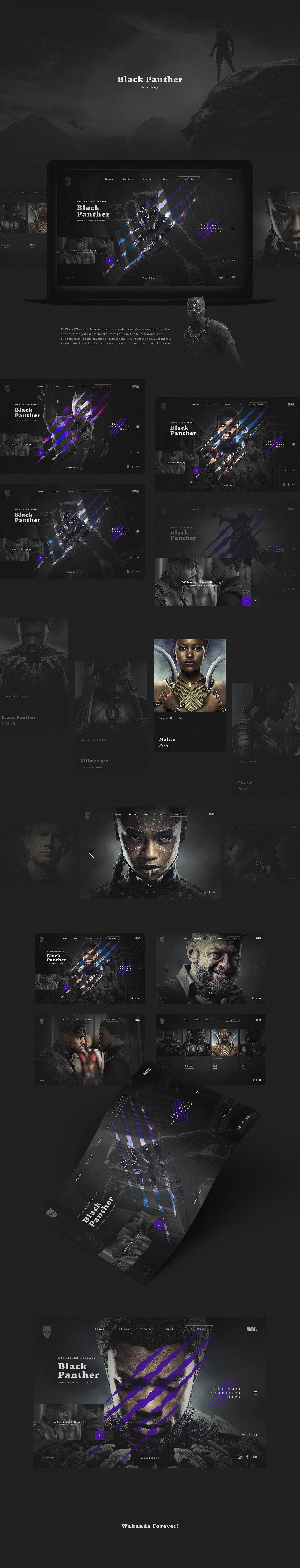 marvel Hero SuperHero BLACKPANTHER   black dark Cinema adobeawards