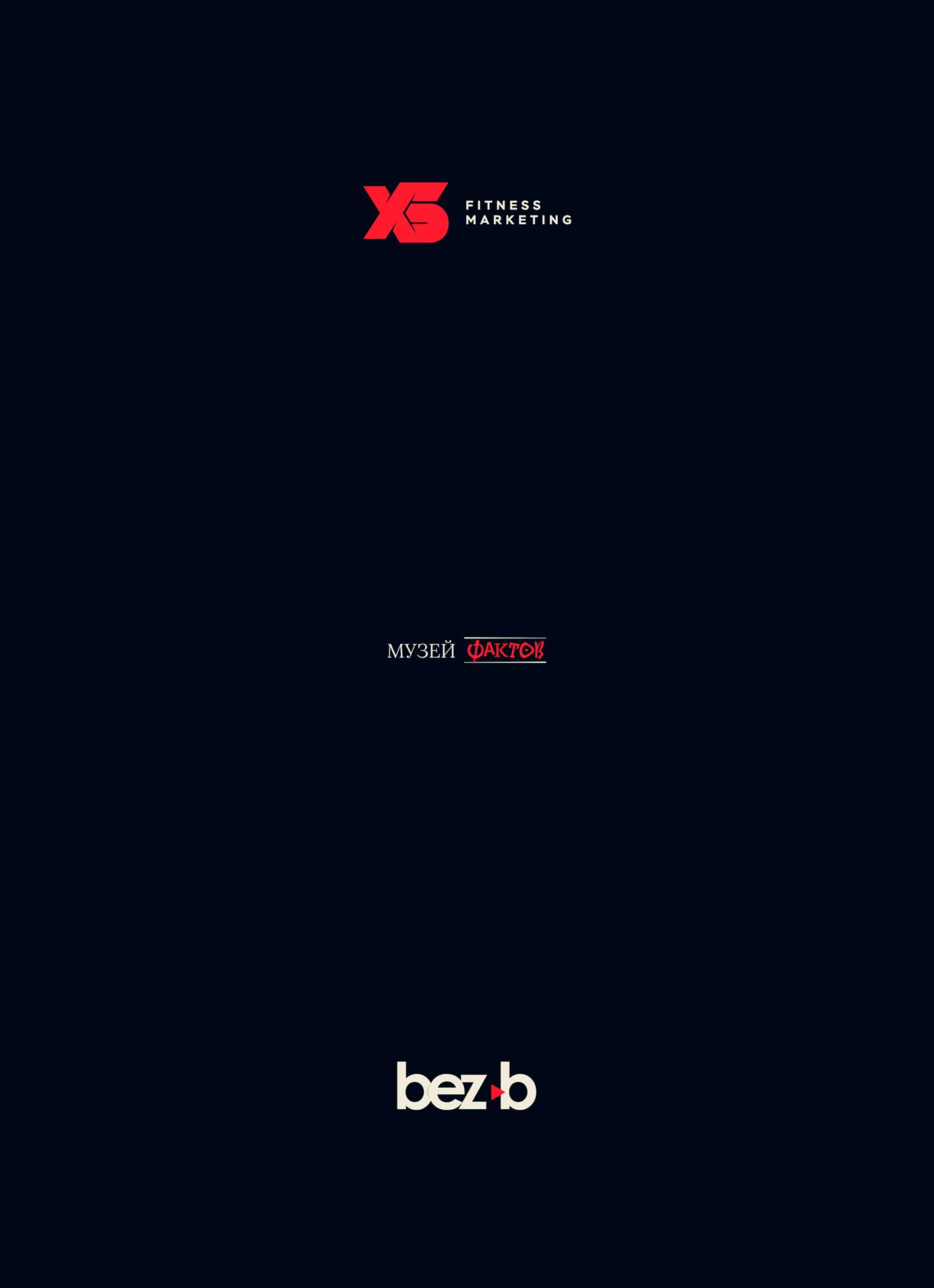 logo logofolio Logotype logotypes perfection brand branding  art Picture design