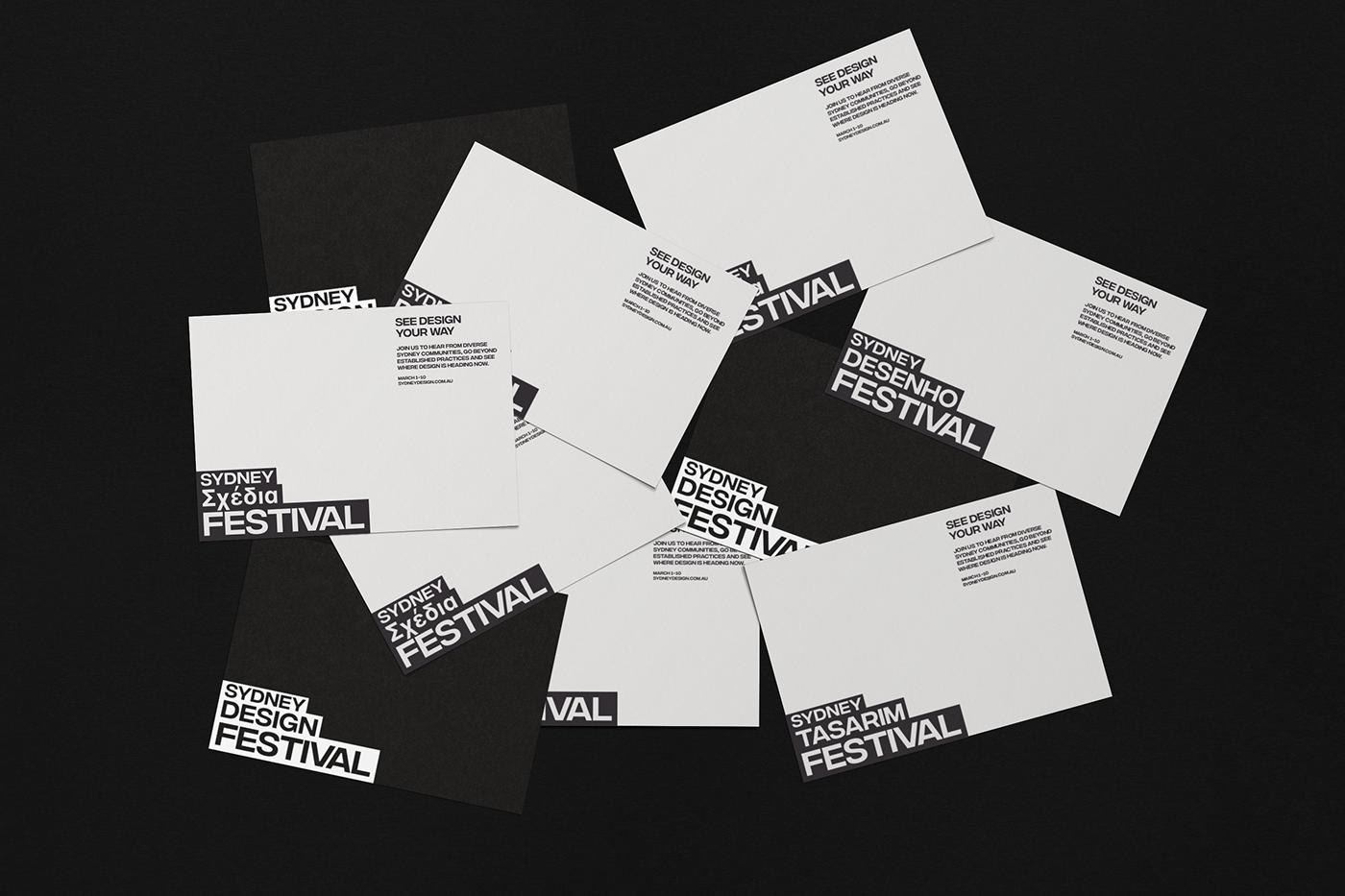 design festival Australia black 3D motion museum gallery push typography