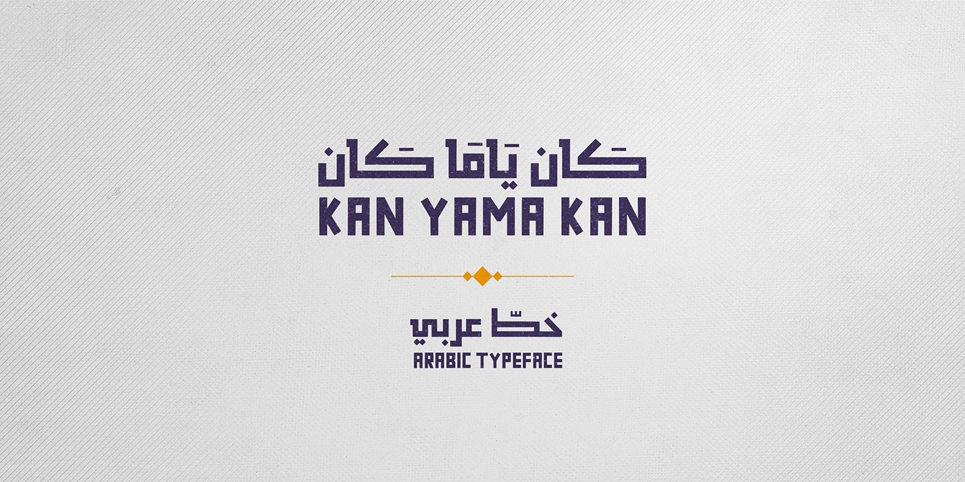 Kan Yama Typeface On Behance Wiring Diagram Available In All Of The Styles Ttf Otf Language Arabic Latin