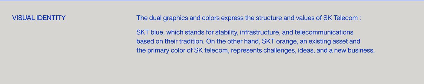 Brand Design bx huskyfox identity merchandise Onboarding kit Packaging recruitment SK Telecom typography