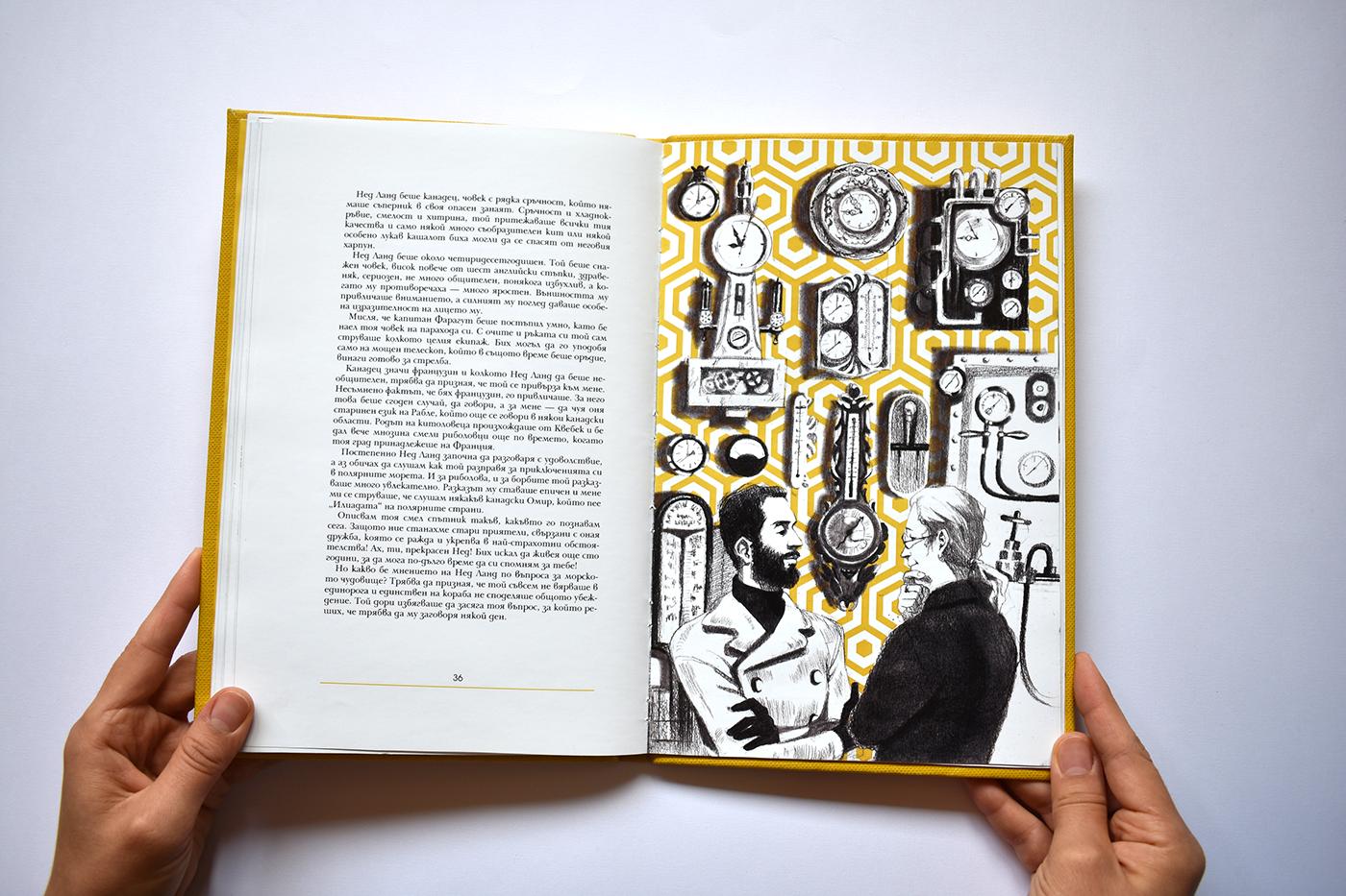 book Bookbinding illustrations Nemo Classic scientific illustrations ILLUSTRATION  heavydiver yellow pencil