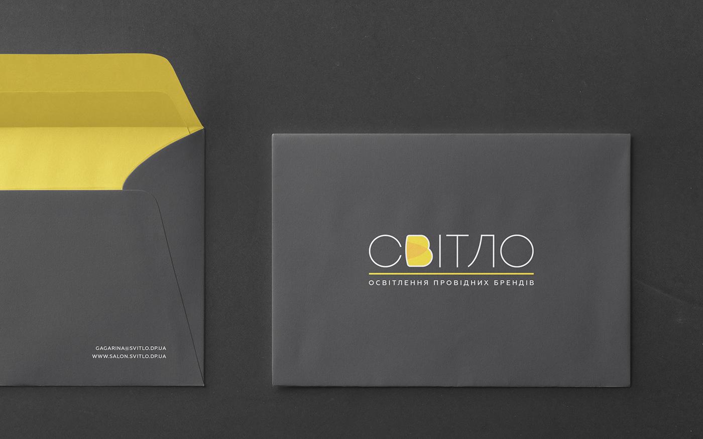 brand logo Logotype Web site digital corporate style Corporate Identity identity lightning