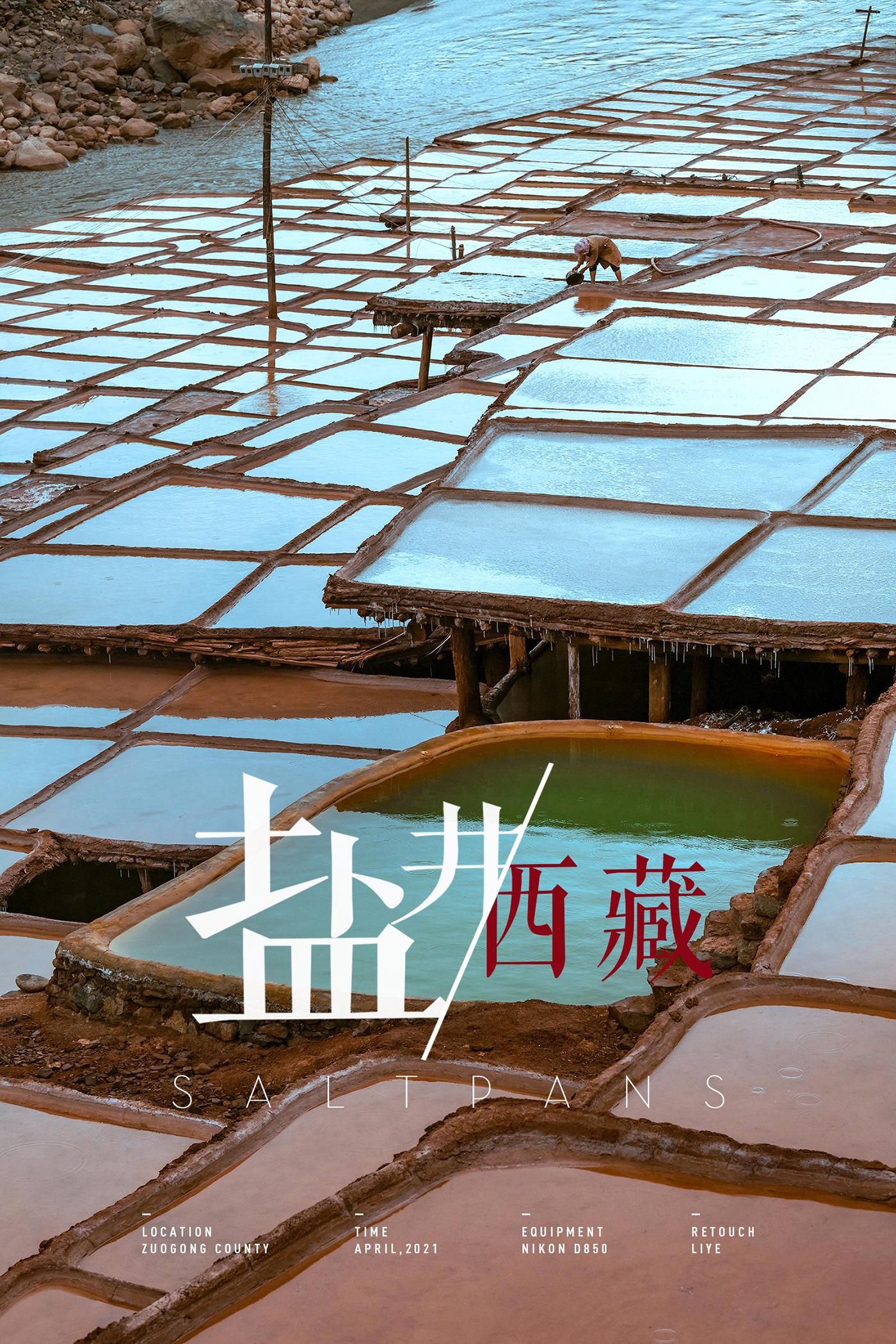 humane Landscape Nature tibet Travel geometric minimalist Documentary