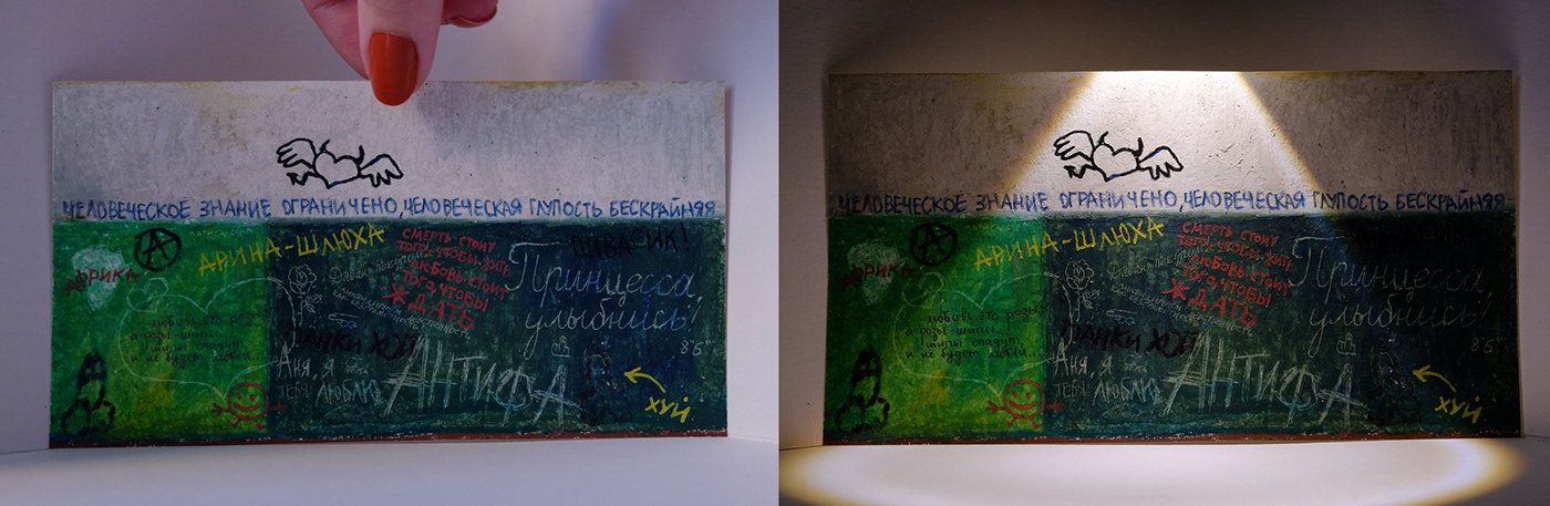 Documentary  Miniature oil pastels Stena Street Art