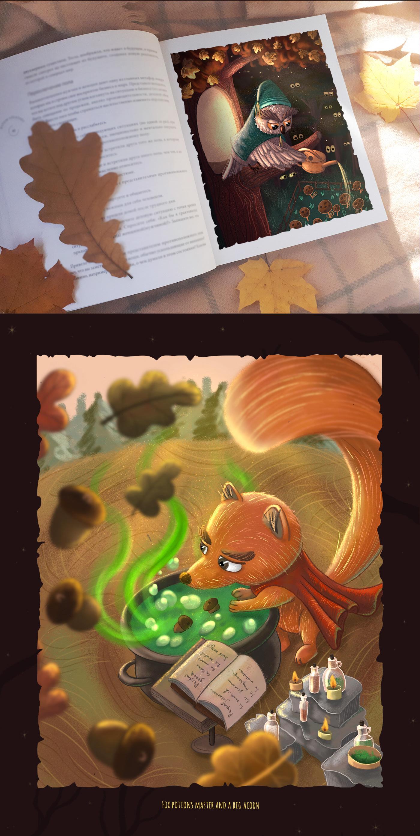 animals book illustration Character design  children book Digital Art  fairytale ILLUSTRATION  kids illustration childrens illustration Picture book