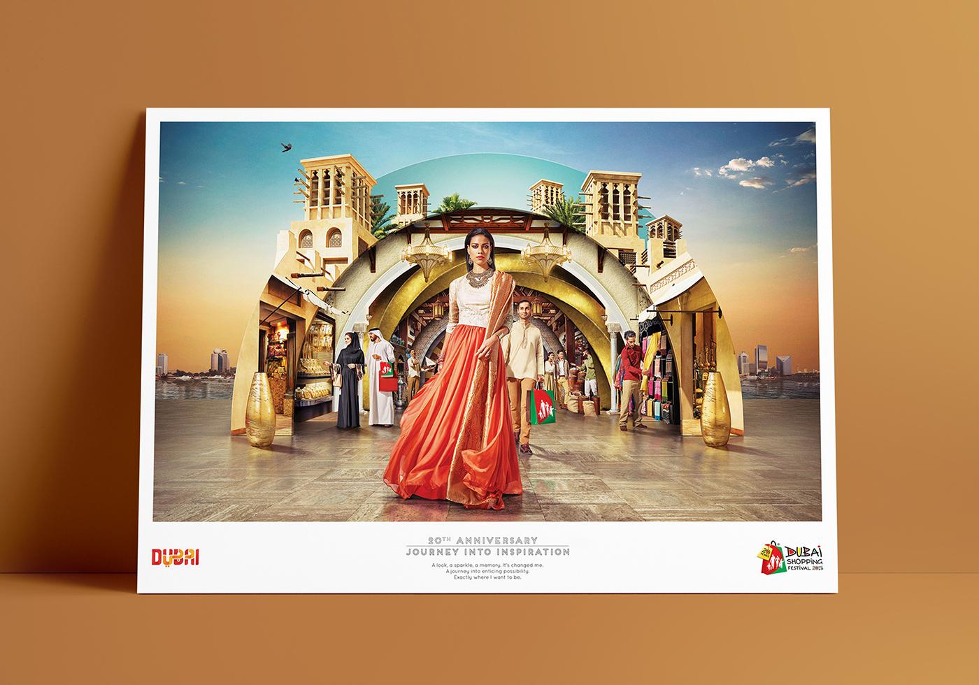 DSF - Dubai Shopping Festival on Behance