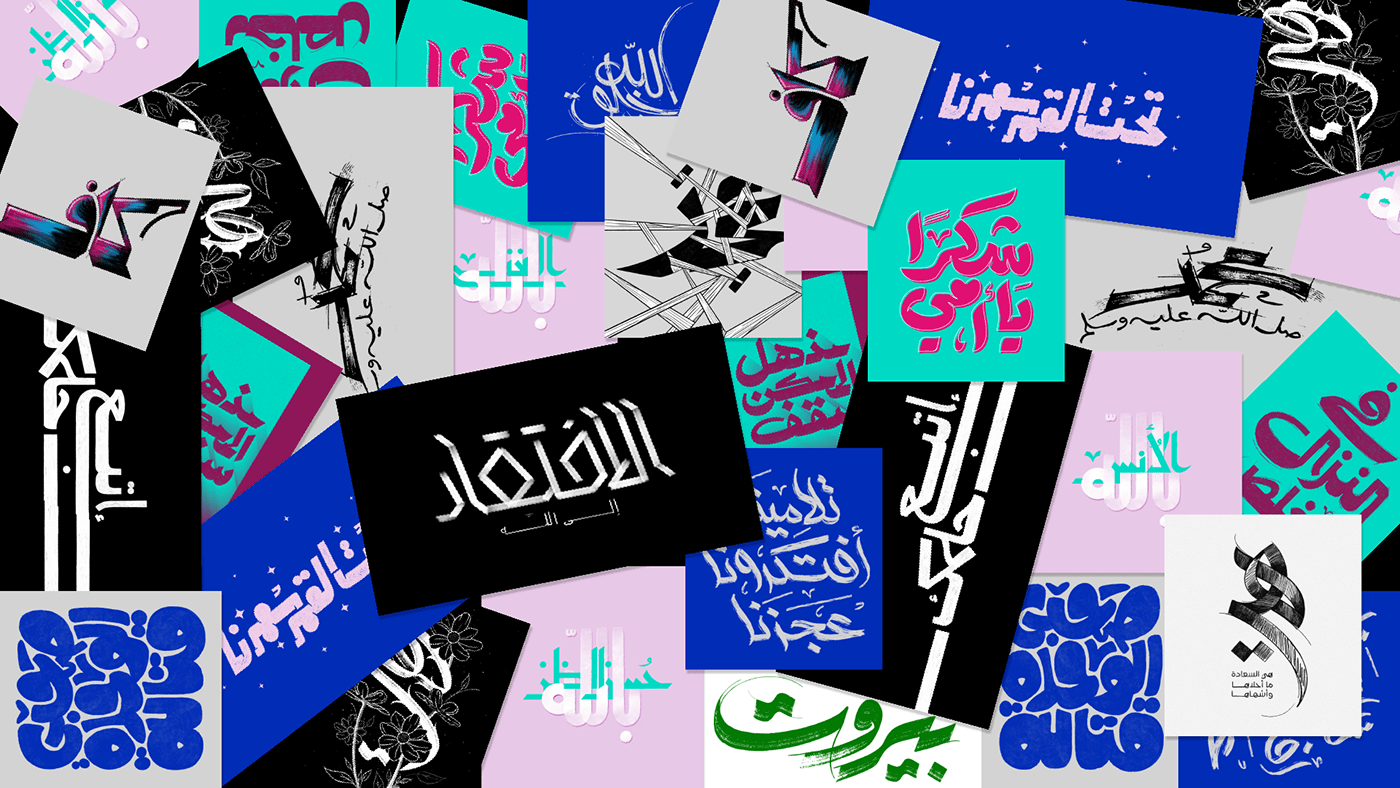arabic arabic calligraphy arabic typography art direction  Calligraphy   Handlettering lettering poster type typography