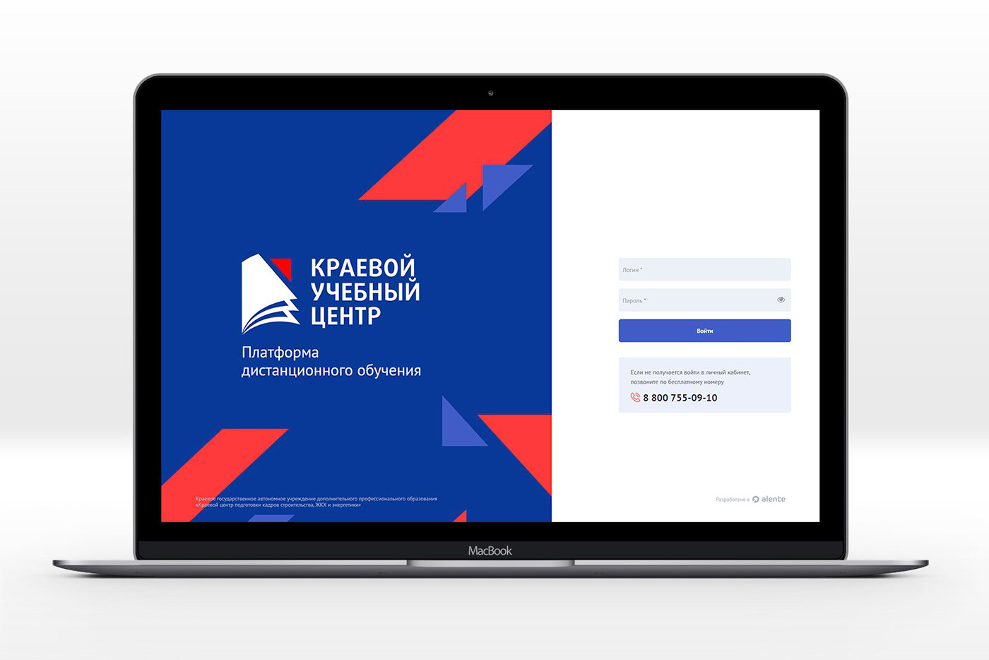Platform site Web